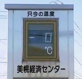1202_マイナス0.jpg