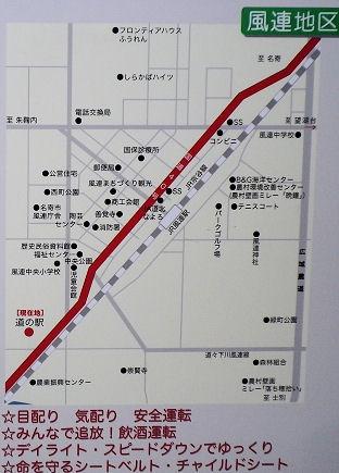 0730_風連(名寄)マップ.jpg