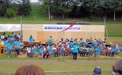 0820_せせらぎステージ.jpg