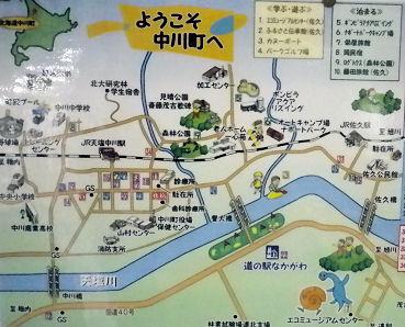 0824_中川マップ.jpg