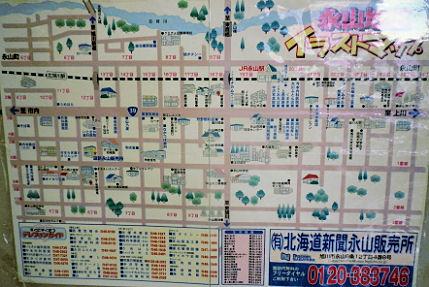 0801_永山マップ.jpg