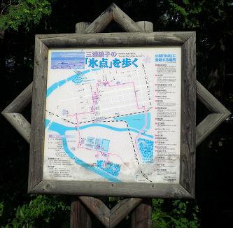 0801_三浦綾子の氷点を歩く.jpg