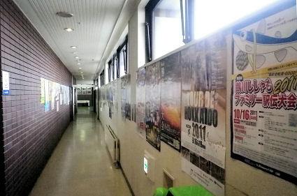 0801_あさひかわ道の駅_掲示板.jpg