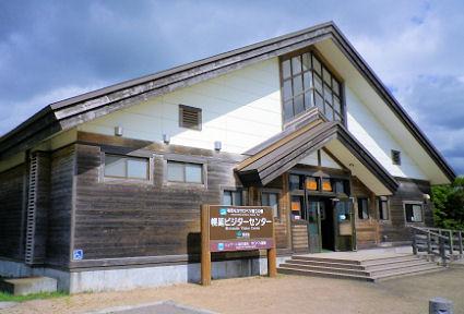 0826_幌延ビジターセンター.jpg
