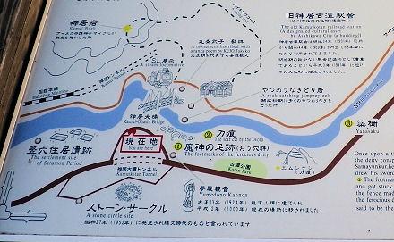 0801_神居コタンマップのアップ.jpg