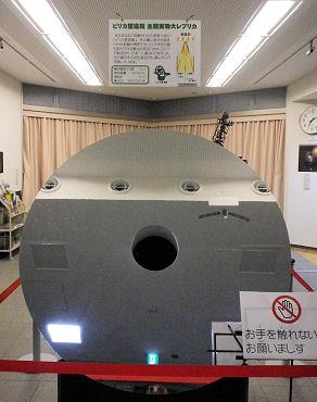 0821_ピリカ望遠鏡レプリカ.jpg