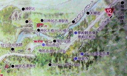 0802_神居コタン地図アップ.jpg