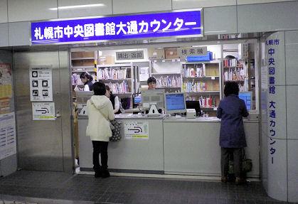 1117_札幌市中央図書館.jpg
