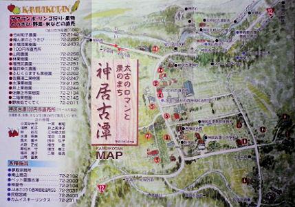 0802_神居コタン地図.jpg