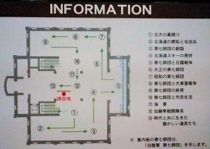 0801_北鎮館マップ.jpg