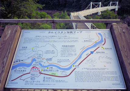 0801_神居コタン伝説マップ.jpg