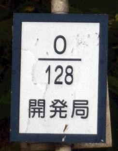 0823_美深橋128km.jpg