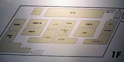 0801_旭川家具1F.jpg