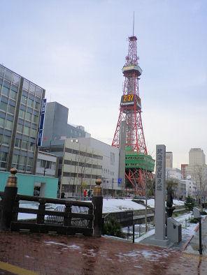 1119_札幌市の元標.jpg
