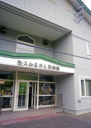 0824_佐久ふるさと伝承館.jpg
