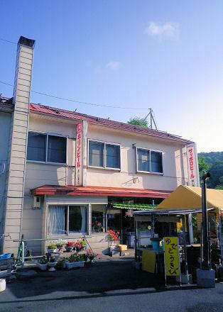 0801_神居コタン南山商店.jpg