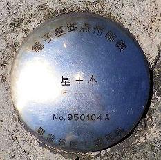0826_基本電子基準点付属標.jpg
