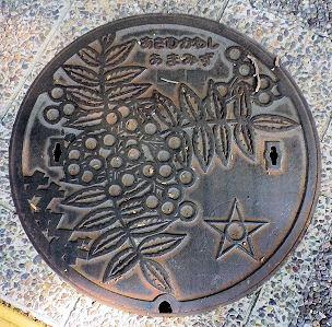 0801_旭川(あまみず)マン.jpg