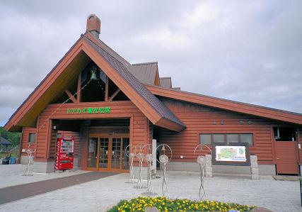 0824_トナカイ観光牧場.jpg