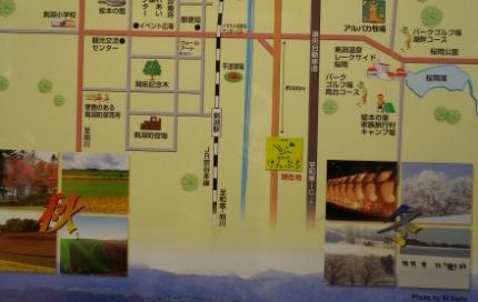 0729_剣淵マップ南側.jpg