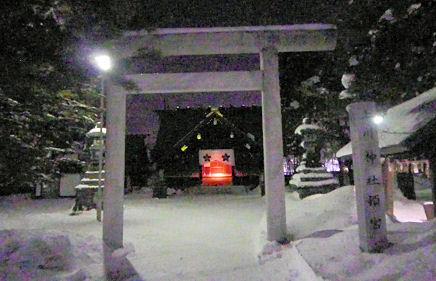 0209_上川神社別院.jpg