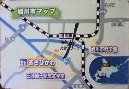 0801_あさひかわ道の駅マップ.jpg