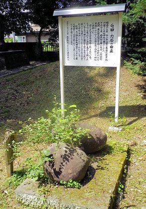 0801_永山神社_力石.jpg