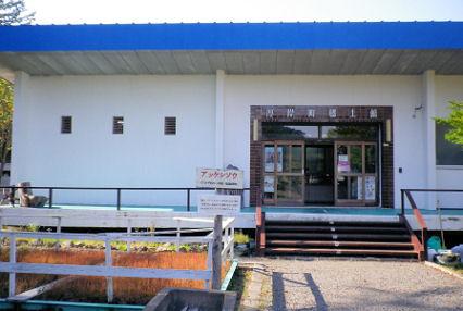 0928_厚岸町郷土館.jpg