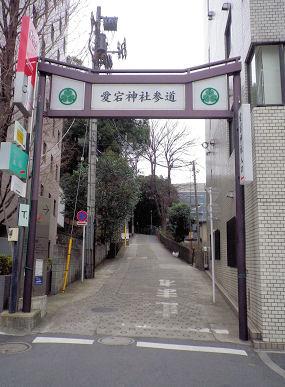 0219_車道.jpg