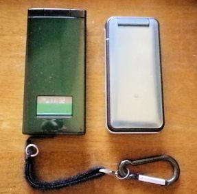0927_携帯電話.jpg