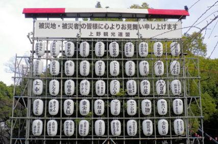 0323_広告の原点?.jpg