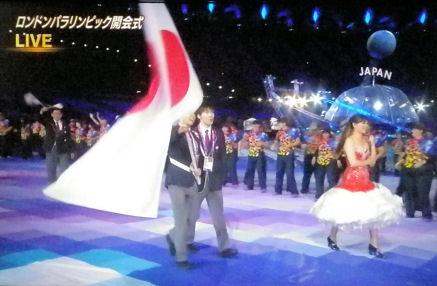 0830_パラリンピック開会式.jpg