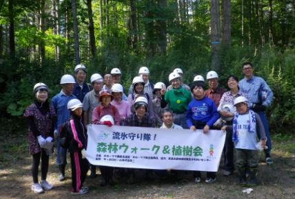 0923_森林ウォーク&植樹会.jpg