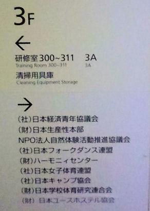 0218_センター棟3F案内.jpg