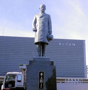 0217_井上円了.jpg