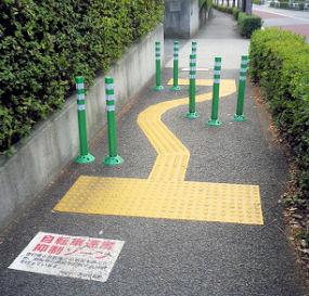 0220_自転車運転抑制ゾーン.jpg