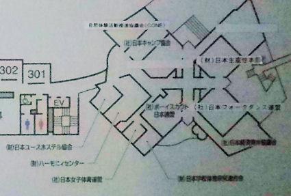 0218_センター棟3F.jpg