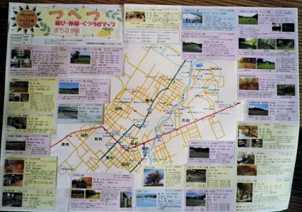 0226_つべつマップ.jpg