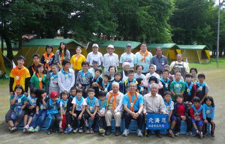 0803_修養団キャンプ.jpg