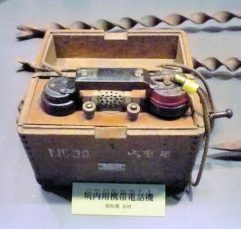 1117_抗内携帯電話.jpg