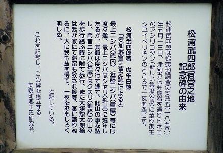 0505_都橋峠の湯.jpg