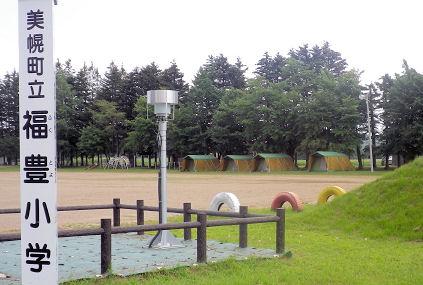 0806_福豊修養団合宿.jpg