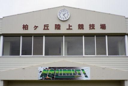 0729_時計が復活!.jpg