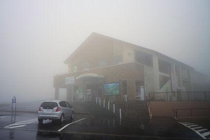 0617_びほろ道の駅.jpg