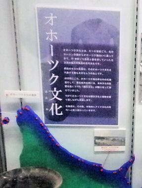 0314_緒法尽文化.jpg
