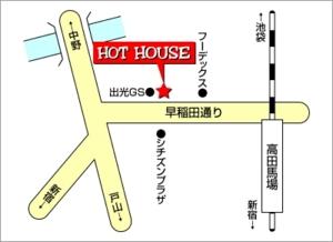 f:id:hothousegogo:20110213005652j:image
