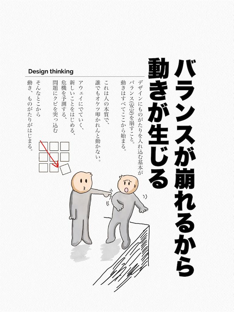 f:id:hotkakogawa:20191017085614p:image