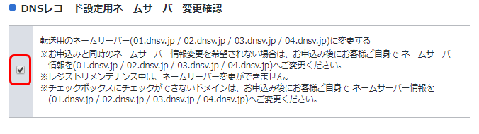 f:id:hotkou:20180103202150p:plain