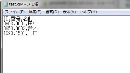 f:id:hotkou:20180410150633p:plain