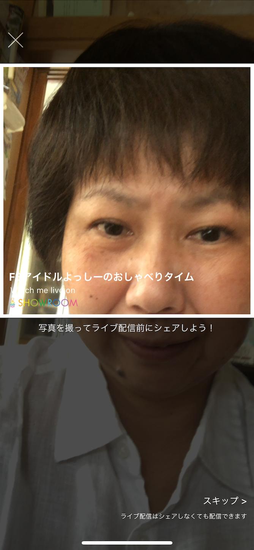 f:id:hotlemonloveyohi:20180529121504p:image